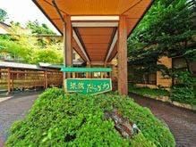 群馬県の谷川温泉で女子4人旅を秋にする計画中です。おすすめが知りたい!