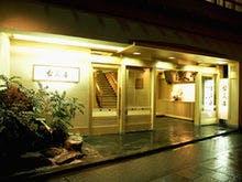 渋温泉のノスタルジックな温泉街を散策するのにアクセス便利な温泉旅館を教えてください。