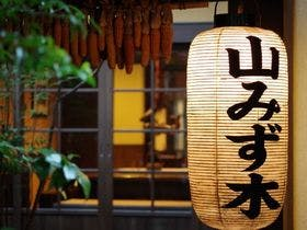 母娘2人で温泉旅行。朝夕2食付きで2万円以下の黒川温泉の宿を教えて