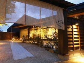 強羅温泉で客室露天風呂のある宿