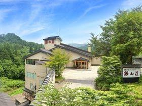 年末年始、両親と行くのにおすすめの大浴場のある銀山温泉の宿はどこ?