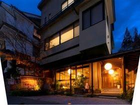 旅館中松屋