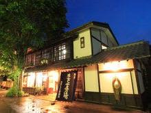 8月に群馬県の尾瀬戸倉温泉へ女子旅でいきたいです。高い旅館で豪華に過ごしたいです。