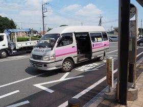 【送迎】大胡駅よりふるさとバス。当館手配