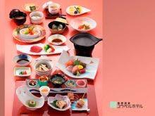 【お食事】祝宴コース※イメージ