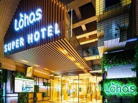スーパーホテルLohas池袋駅北口 高濃度人工炭酸泉「福来路の湯」