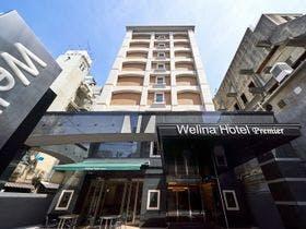 Welina Hotel Premier心斎橋
