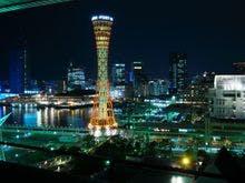 観覧車・ポートタワー側の夜景 ※イメージ