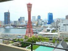 観覧車・ポートタワー側の眺望 ※イメージ
