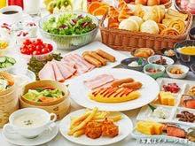 【セリーナ】朝食バイキング