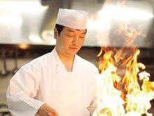 レストラン「マンダリンコート」山本料理長