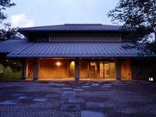 九州で温泉にこだわりのある宿