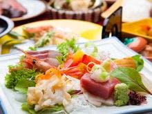 旬のお魚七種盛、この料理は来春3月頃まで