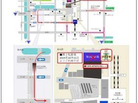 アルス・トピコ第1駐車場をご利用下さい。