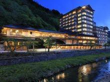父の米寿のお祝いで温泉へ。山形県で記念日を過ごすのにピッタリな宿を教えて下さい!