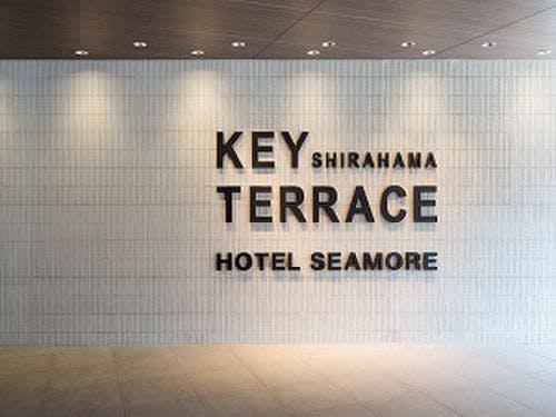 SHIRAHAMA KEY TERRACE ホテルシーモア