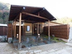 大阪から車で2時間半以内のおすすめの温泉宿は
