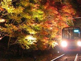 *【秋の紅葉】色づく貴船をのんびり散策。