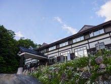 小谷温泉奥の湯 雨飾荘
