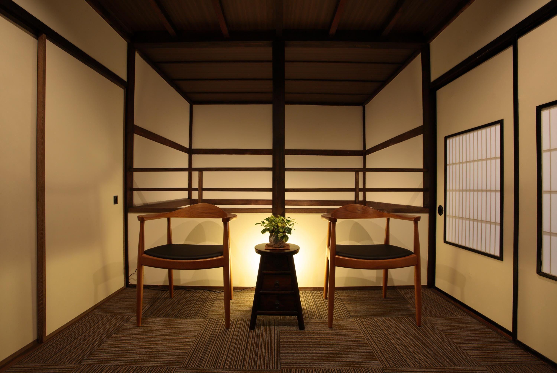 伝統を守り、新しいものを取り入れた快適空間