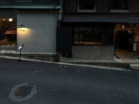 9別邸 大阪谷町 MAISON DE 9施設全景