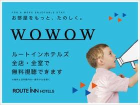 WOWOW3チャンネルが見放題。