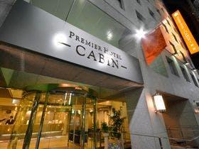 プレミアホテル−CABIN−新宿