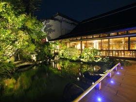 11月、伊豆へ紅葉狩りに行きます。のんびりお湯に浸かれる貸し切り風呂がある、伊豆長岡温泉の宿は?