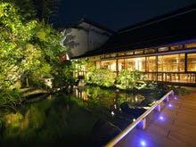 美人の湯で知られる伊豆長岡温泉で、美肌効果が期待できる泉質の温泉がある宿は?
