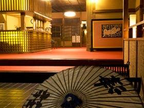 登録有形文化財の宿 名泉鍵湯 奥津荘