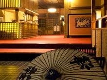 岡山の奥津温泉で源泉かけ流しの湯でのんびりしたい
