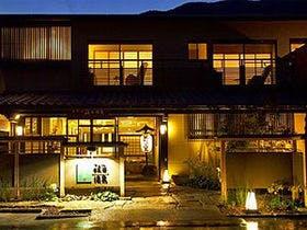 和の宿ホテル祖谷温泉