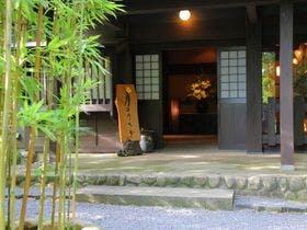 食事付きで1泊20,000円以内!関東でおこもりができる温泉宿をおしえて!