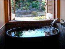 【メゾネットB】陶器風呂