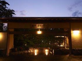 6月から7月に夫婦で霧島温泉へ!送迎がありこじんまりとした宿