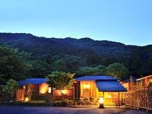 群馬県にある隠れ家的な温泉宿