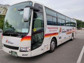 宿泊者専用無料送迎バス(予約制)