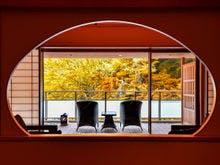 *【本館_金泉露天風呂付特別室】紅葉の景色