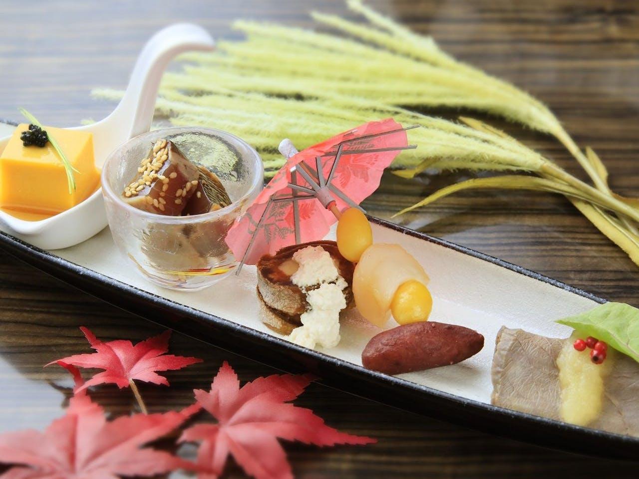 秋の前菜 一例