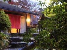きれいな紅葉が見える露天風呂付きのホテル