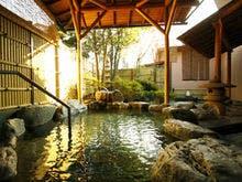 伊豆長岡温泉で金目鯛を食べたい!源泉かけ流しの温泉がある宿を教えて下さい。