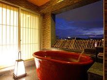 一室限定、高知城を眺める露天風呂付客室。