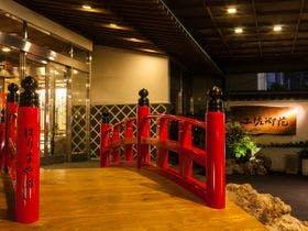 高知県で有名なサウナの入れるホテル・旅館のおすすめを教えて!
