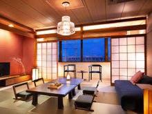 鳴門海峡を望むデザインルーム和室10畳禁煙
