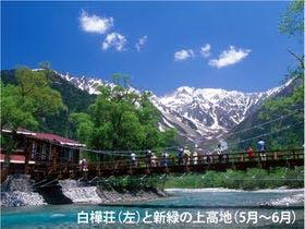【長野県】上高地に紅葉狩り!おすすめのホテルは?