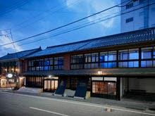 木屋旅館 image