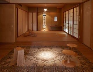 SAKAINOMA Residence 錦