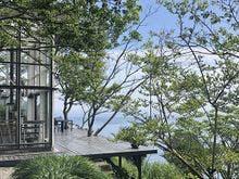 Izu Cliff House 国立公園内の秘境にある絶景・モダニズム建築 image