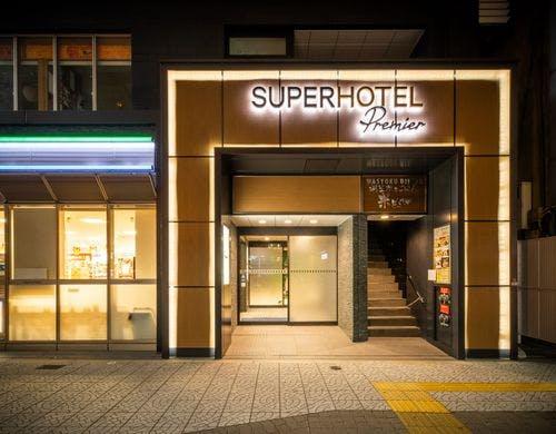 天然温泉 四季彩の湯 スーパーホテルPremier大阪本町駅前