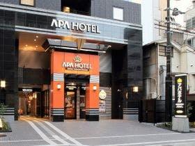 アパホテル<御堂筋本町駅東>(全室禁煙)